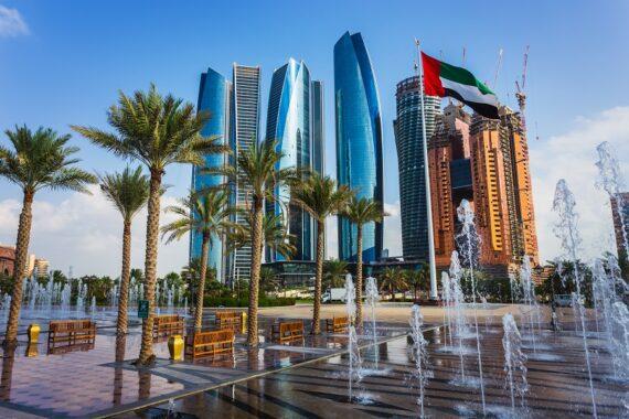 Защита окружающей среды в Абу-Даби