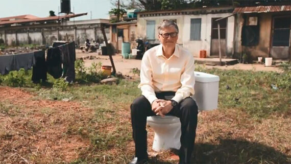 Основатель Microsoft Билл Гейтс показал «унитаз будущего»