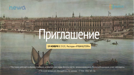 """""""Петербург - город на Неве. Жизнь на большой воде."""""""